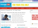 Small Screenshot picture of TeluguDB - Know Your Telugu, Andhra Recipes, Telugu Cinema Gossips, City Events & Exhibitions, A