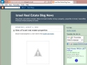 Small Screenshot picture of israel real estate blog news
