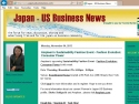 Small Screenshot picture of Japan - US Business News